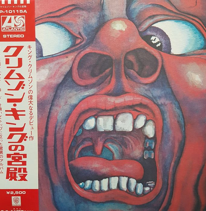 King Crimson & Related - 2 LP s In The Court King Crimson & Three of  A Perfect Pair Japan pressing - Diverse titels - LP's - 1976/1984