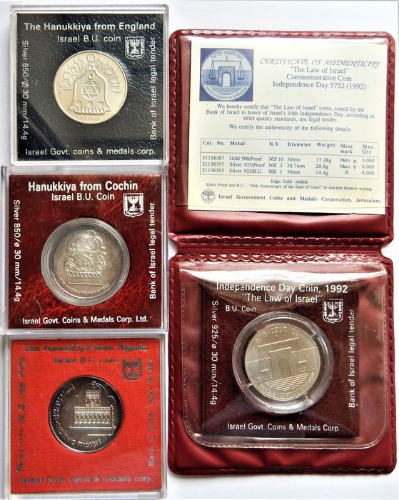 Israël. 1 New Sheqalim 1986, 1987, 1990, 1992 Commemorative (4 pieces)
