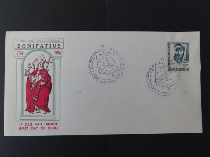Netherlands 1954 - FDC Boniface and Children's aid stamps - NVPH E17 + E19