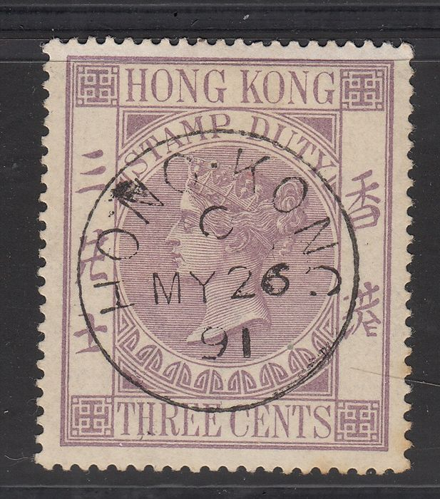 Hongkong 1885 - Stamp duty 3 cents lilac, CC watermark, used by mail, very
