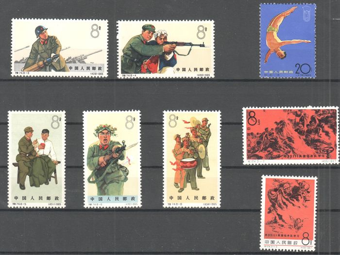 Cina 1965/1967 - Selection of 8 tax stamps. - Michel 884 & 957