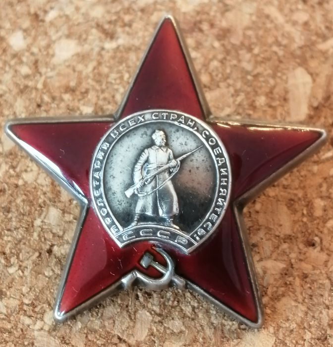Russia - Army/Infantry - Medal