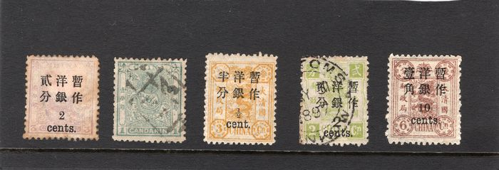 Cina - 1878-1949 1885/1897 - few old classic stamps from the empire of china - Yvert nr 4, 16,18, 22 and nr 27