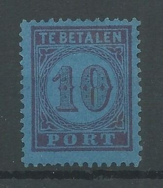 Paesi Bassi 1870 - Postage due stamp with large numeral denomination - NVPH P2B