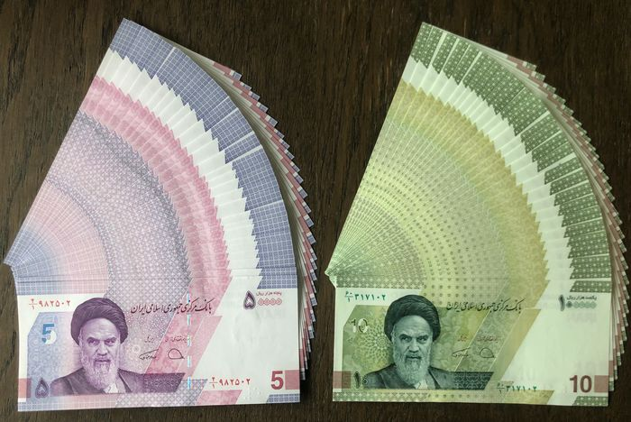 Iran - 30 x 50.000 and 30 x 100.000 Rial 2021 - Pick New