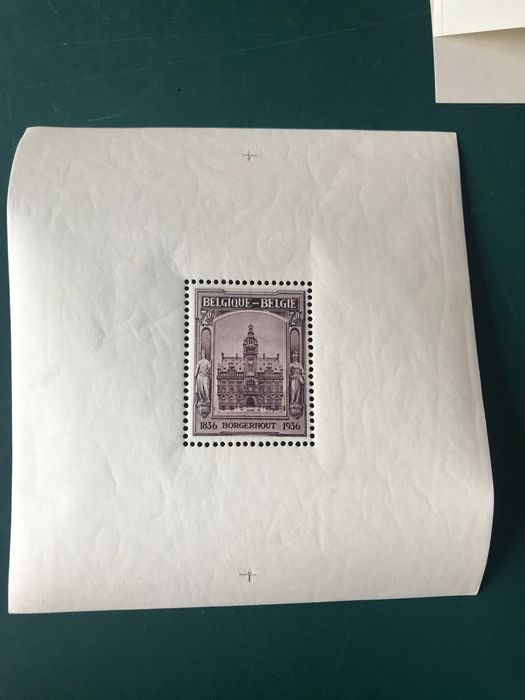 Lot 48258731 - Belgian Stamps  -  Catawiki B.V. Weekly auction - Note the closing date of each lot