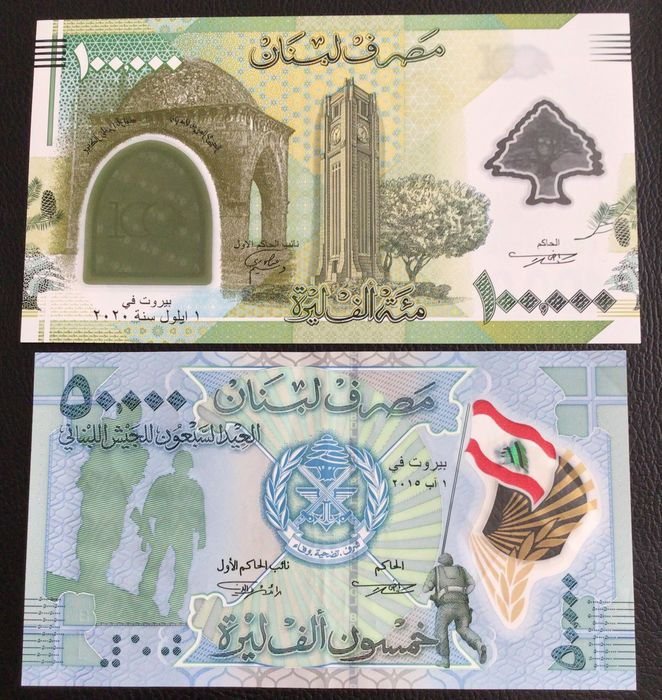 Lebanon - 50000 and 100000 Livre - Various dates - Pick 98 and 99