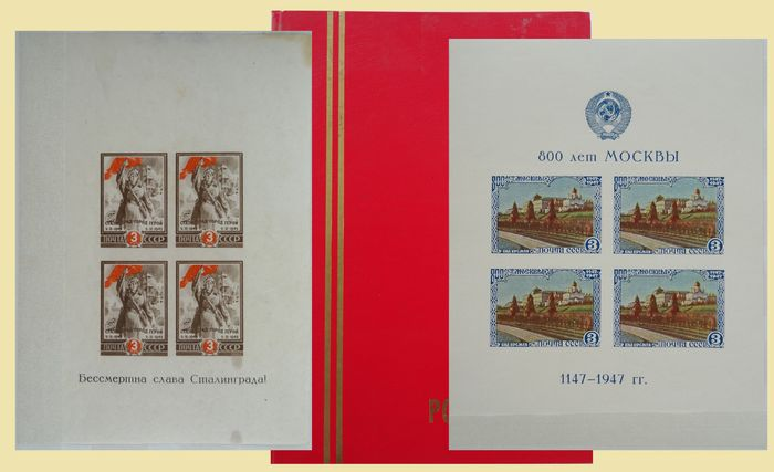 Unione Sovietica 1944/1958 - Selection of 24 blocks from the 1940s and 1950s in a stock book