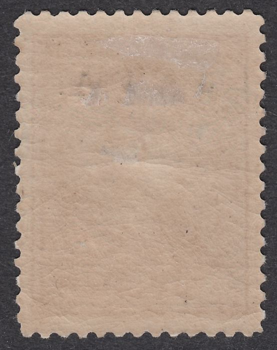 Lot 48235573 - Dutch Stamps  -  Catawiki B.V. Weekly auction - Note the closing date of each lot
