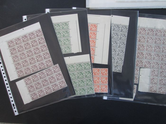 Suriname 1930 - Airmail stamps in sheet parts - NVPH LP3/LP7