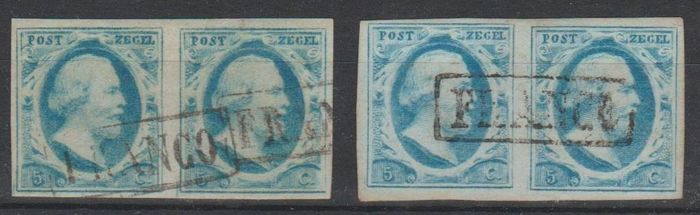Paesi Bassi 1852 - King Willem III in two pairs - NVPH 1