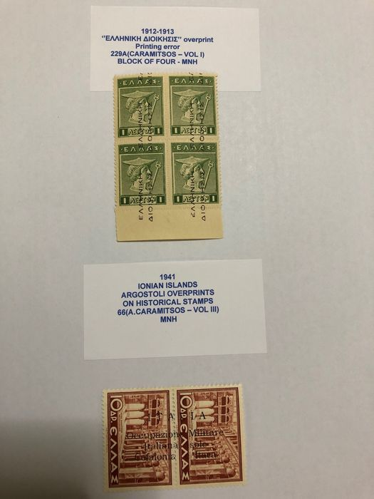 Griekenland 1912/1957 - Collection with  ,''ΕΛΛΗΝΙΚΗ ΔΙΟΙΚΗΣΙΣ'' overprint, Lithographic , Ionian islands , Dodecanese - Karamitsos