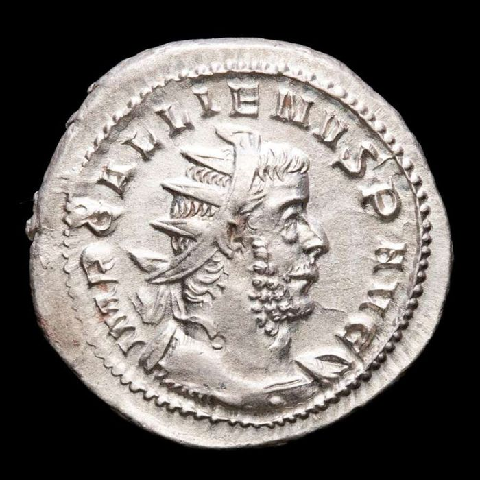 Roman Empire. Gallienus (AD 253-268). AR Antoninianus,  Cologne, AD 258-259 - GERMANICVS MAX V, Trophy with two seated captives