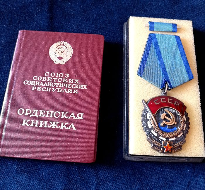 Russia - Administration - Soviet Sterling Silver Order of the Red Banner of Labor in LUX state with an award document, Order - 1974