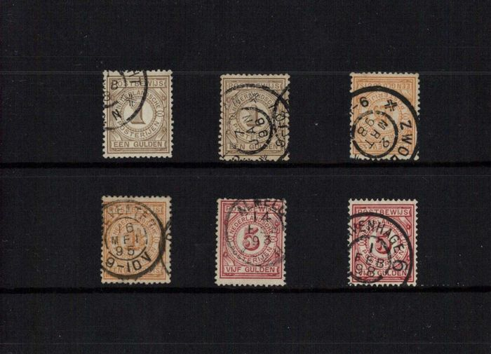 Paesi Bassi 1884/1941 - Postal order, Official stamps, Airmail etc.