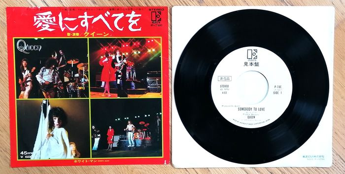 Queen - Somebody to love / White man. Japanese promo pressing - 45 rpm Single - 1976/1976