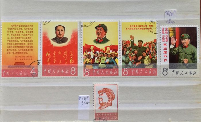 China - Accumulation of stamps in 2 books.