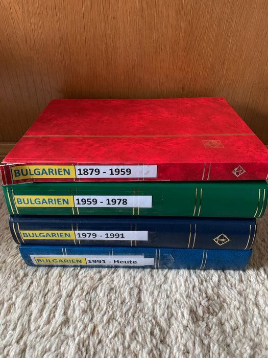 Bulgarije 1879/2015 - 4 albums from classical to modern up to 2017 with imperforate stamps and blocks, including better