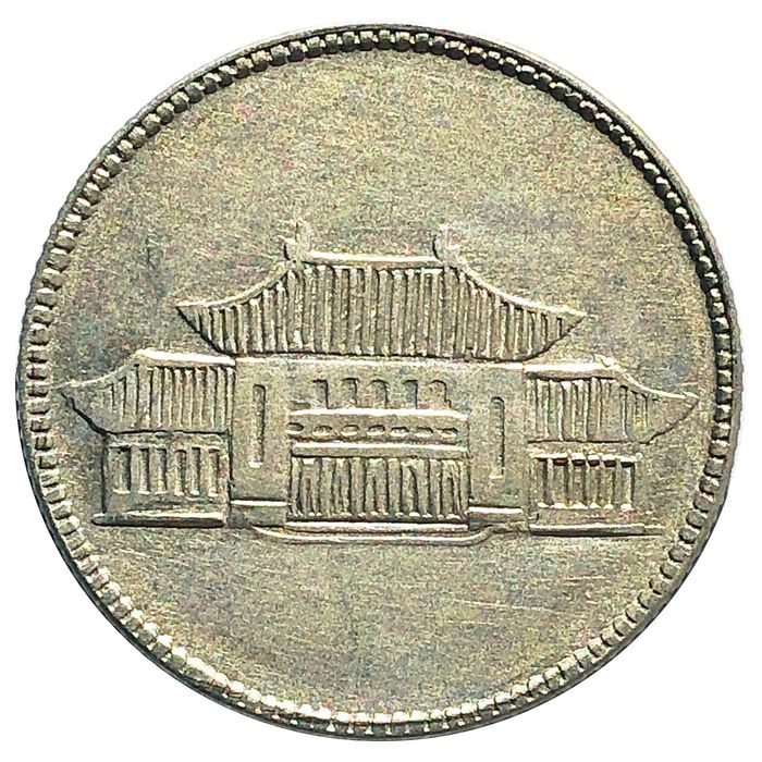 Chine, Yunnan. 20 Cents year 38 / 1949, Provincial Capitol Hall