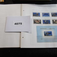 Mondo 1965/1980 - Space Travel - Gemini and Mercury Space Project With better material, amongst others: Qatar, Dubai
