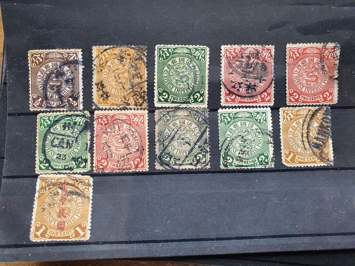 China - 1878-1949 - Assorted Batch on about 80 stockcards + stationery pc's and letters