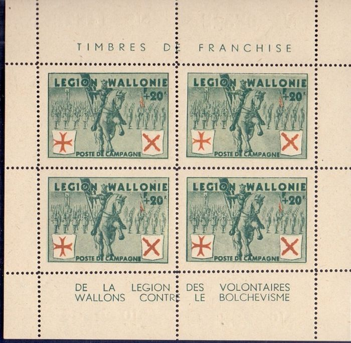 Lot 49069241 - Belgian Stamps  -  Catawiki B.V. Weekly auction - Note the closing date of each lot