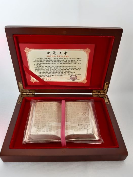 CCP - Book replica in metal in honour of 90 years of Chinese Communist Party - 2011