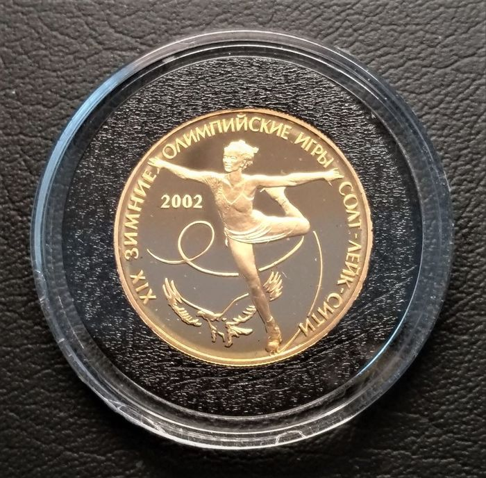 Rusland. 50 Roubles 2002 The XIXth Winter Olympic Games 2002, Salt Lake City, USA