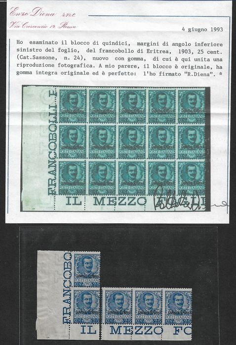 Érithrée italiennne 1903 - Colonies - Stamps of Italy, Floral set - Sassone cat. 24