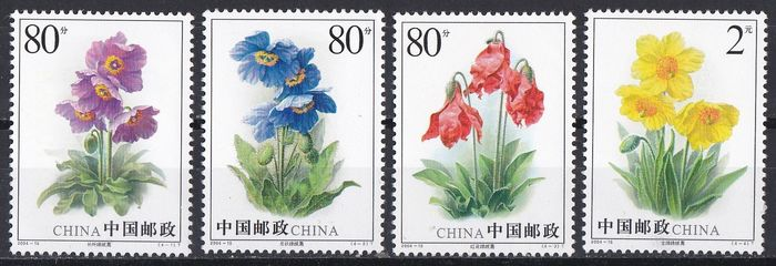 World - Flora topical stamps