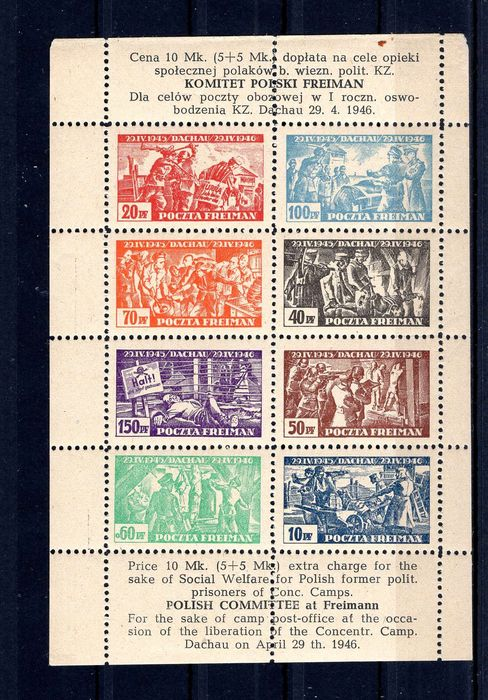 Poland 1946 - Social Care for Prisoners stamps Dachau