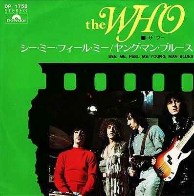 """Who - See Me, Feel Me/ Young Man Blues [Japanese Promo Pressing - 7"""" EP - 1970/1970"""