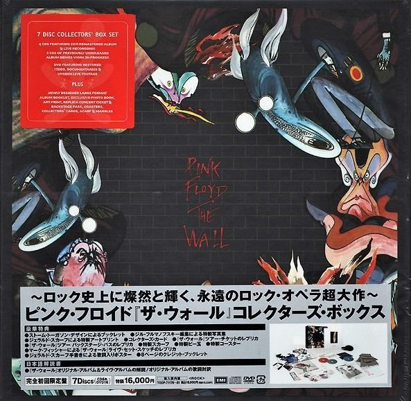 Pink Floyd - The Wall Immersion Box Set [Japanese Pressing] - CD Box set, Deluxe edition, Limited edition - 2012/2012