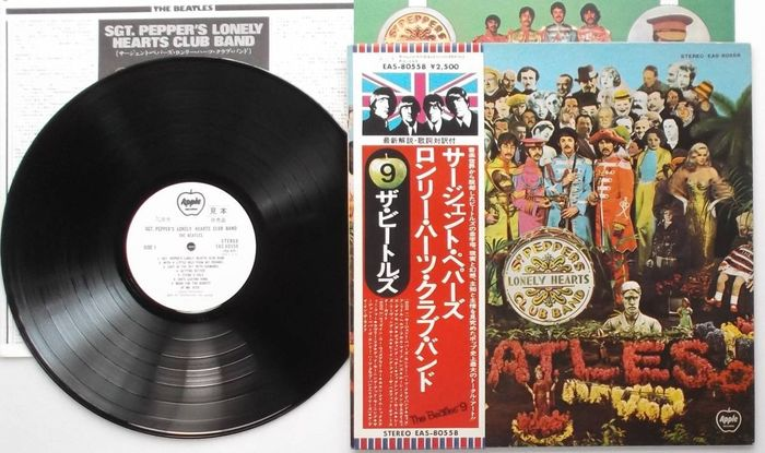 Beatles - The Beatles - Sgt. Pepper's Lonely Hearts Club Band / collector's Promo version - LP Album - 1976/1976