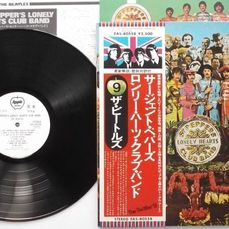 Beatles - The Beatles - Sgt. Pepper's Lonely Hearts Club Band / collector's Promo version - Album LP - 1976/1976
