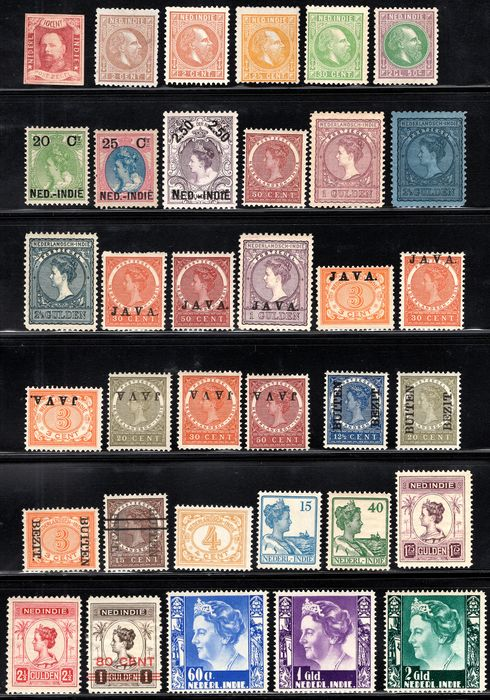 Dutch East Indies 1864/1949 - Advanced collection in a DAVO LX pre-printed album