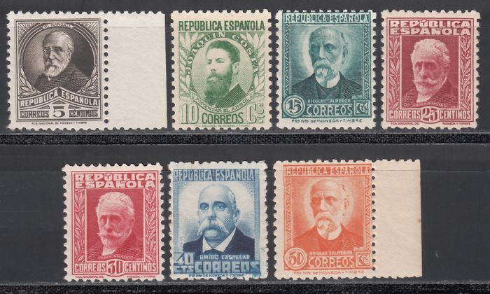 Spanien 1931/1932 - Personalities, complete set of 7 values, control number on the back - Edifil 655 / 661