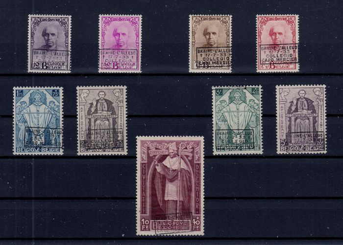 Lot 49151353 - Belgian Stamps  -  Catawiki B.V. Weekly auction - Note the closing date of each lot