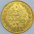 Coins Auction (Islamic)