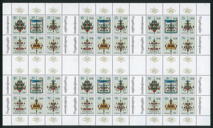 GDR 1989/1989 - Counter sheet Michel no. 3289-3294 – never issued - Michel 3289-3294