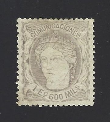Spanje 1870 - 1 Esc. 600 m. stamps. Well centred with GRAUS certificate - Edifil 111