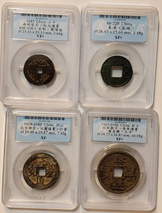 China. Collection of 4 cash coins various years and periods