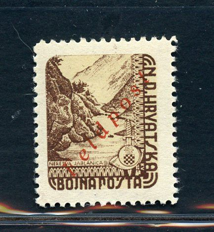 Kroatien 1940 - Military mail - overprinted - not issued