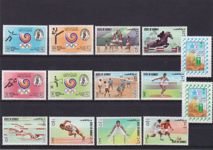 Tematica: giochi olimpici 1960/2000 - Olympics Games collection - arabic countries
