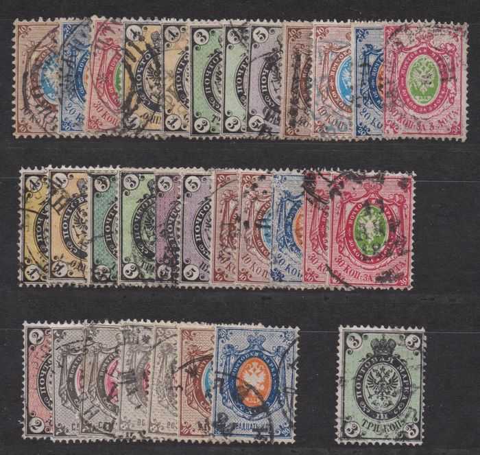 Rusland 1858/1879 - classic collection