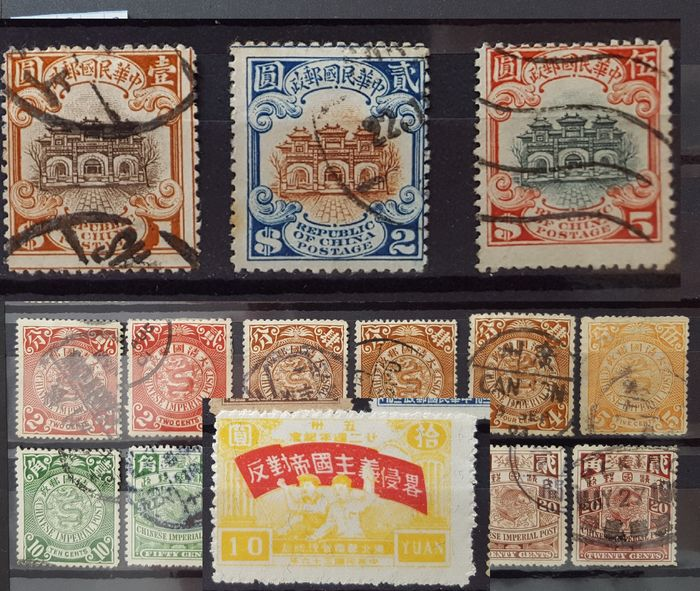 Asia 1884/2010 - Stamps from China and East-asia