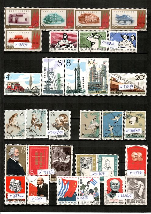 China - Volksrepubliek China sinds 1949 1960/1965 - More than 20 complete series.