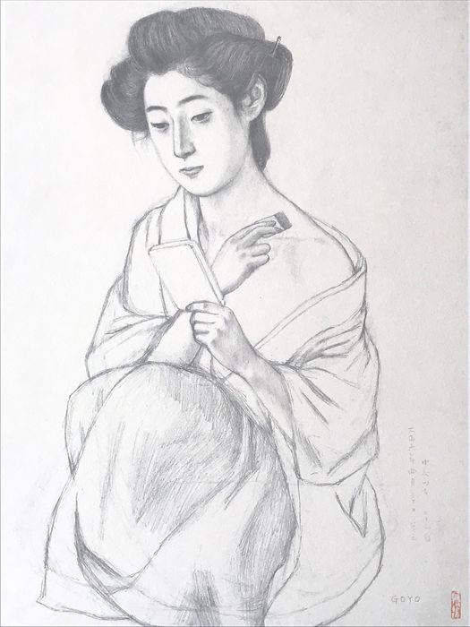 """Lithografie - Papier - Hashiguchi Goyo (1881-1921) - Graphite on Paper Sketch no. 4 - From the series """"Collection of Sketches of Beauties"""" - Japan - 1976"""
