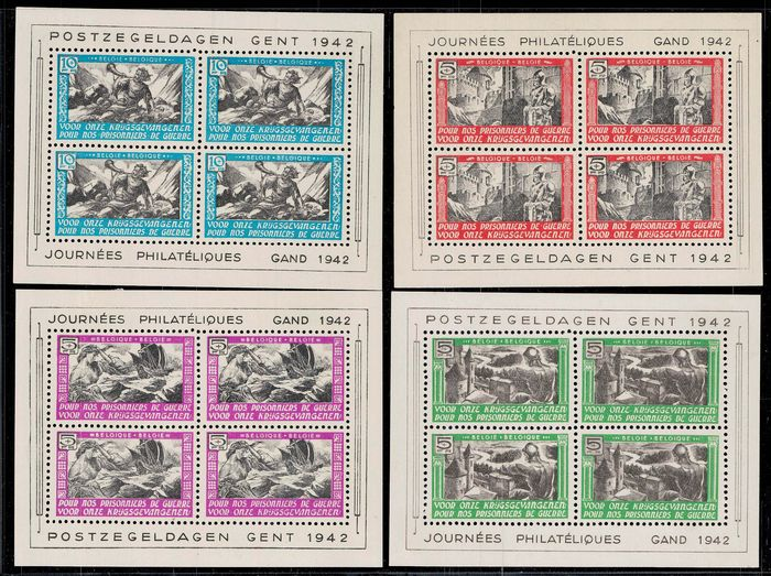 Flemish Legion II World War - Ghent issue, perforated, as a miniature sheet, MNH stamps Michel XXI-XXIV
