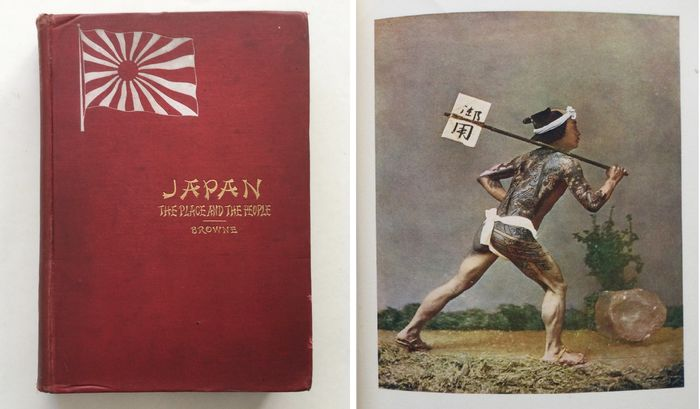 G. Waldo Browne - Japan: The Place and the People - 1904